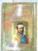 【書寶二手書T9/兒童文學_AYA】莎士比亞文學精選12雅典的泰蒙