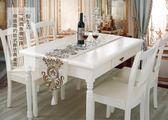 餐墊現代簡約時尚桌旗歐式奢華中美式北歐餐桌茶幾桌布床旗床尾巾桌巾    提拉米蘇