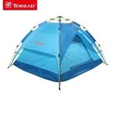 帳篷戶外 戶外裝備三人免搭速開登山露營雙層帳篷 WJ 晟鵬國際貿易