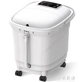 足浴盆全自動按摩洗腳電動小型加熱高深桶腳盆家用恒溫泡腳桶CY『小淇嚴選』