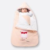 初生嬰兒防驚跳新生兒抱被睡袋兩用秋冬寶寶包被春秋款加厚防踢被