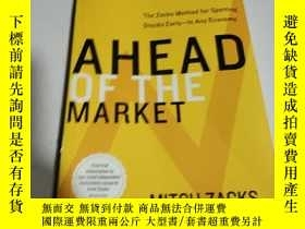 二手書博民逛書店AHEAD罕見OF THE MARKET(外文)Y212829