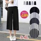 BOBO小中大尺碼【2176】寬版舒適棉...