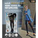韓國salua科學壓力塑腿踩腳褲襪 40...