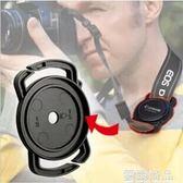 佳能尼康索尼相機鏡頭蓋通用防掉 防丟扣 背帶夾 收納 防丟蓋配件 雲雨尚品