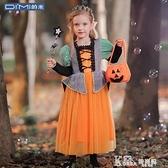 萬聖節兒童服裝女童巫婆裙化裝舞會狂歡派對白雪公主裙禮服演出服 Korea時尚記