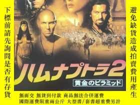 二手書博民逛書店木乃伊罕見日本電影雜誌Y267552 東寶 東寶 出版2001