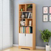 書架 書櫃書架簡約現代小書架落地簡易置物架臥室組合學生用桌上省空間  萬聖節禮物