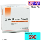【醫康生活家】美國BD必帝酒精棉100片/盒(美國製造 )-10盒組