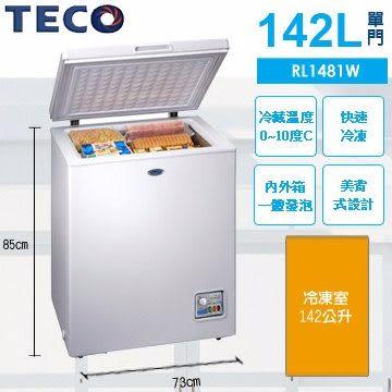 TECO 東元 RL1481W 142L 上掀式單門冷藏冷凍櫃 ★冷凍溫度-18±5℃,冷藏溫度0~10℃