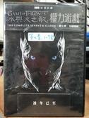 挖寶二手片-TSD-091-正版DVD-影集【冰與火之歌:權力遊戲 第7季 全5碟】-HBO原創史詩影集(直購價)