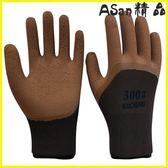 勞保手套-12雙耐磨浸膠防護透氣王帶膠勞保手套-艾尚精品 艾尚精品