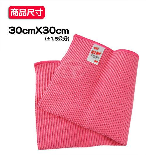 【3M】百利魔布超潔拭淨布30X30-3入/包-粉紅