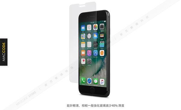 Moshi AirFoil Glass iPhone 8 / 7 4.7吋 強化 玻璃 螢幕保護貼 公司貨