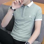 夏季潮流韓版襯衫領短袖POLO衫2020新款有帶領短袖T恤男翻領衣服 布衣潮人