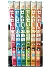 挖寶二手片-B07-020-正版DVD-動畫【老師的時間 01-06 全集】-套裝 日語發音