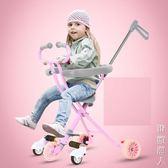 溜娃神器兒童三輪車帶娃神器遛娃神器手推車輕便摺疊五輪遛娃車 igo街頭潮人