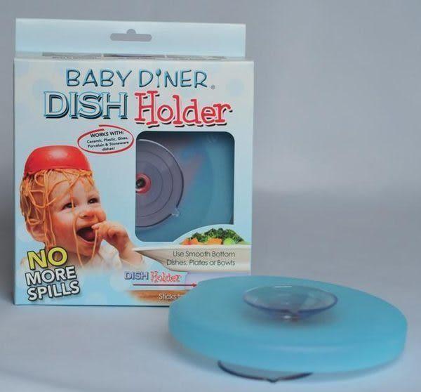 [寶媽咪親子館] 美國 Lil diner Baby Diner Dish Holder 嬰兒餐具強力吸盤架