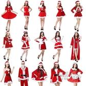 聖誕節服裝女兒童成人性感兔女郎服飾cos舞會演出服聖誕老人套裝 衣櫥秘密
