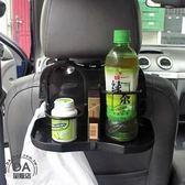 椅背多功能托盤 車用飲料架 折疊式餐盤 水杯架 飲料架 置物架 車用餐桌 椅背餐盤 3色