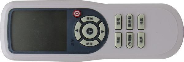 【東元/西屋/美的/海爾/海信】 窗型 變頻 分離式 液晶冷氣遙控器