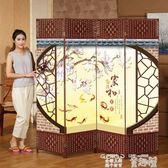 屏風 屏風4扇組簡易屏風隔斷客廳折屏簡約現代中式雙面房間玄關布藝摺疊行動屏風 童趣屋