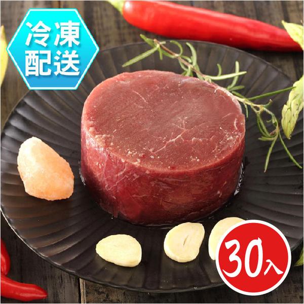 紐西蘭菲力牛30入 200克*30 低溫配送[CO184194630]千御國際