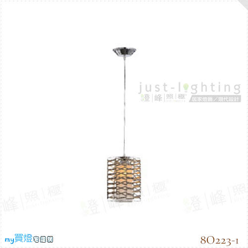 【吊燈】E27 單燈。金屬 布罩 直徑13cm※【燈峰照極my買燈】#8O223-1