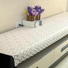 歐式PVC桌布長方形免洗防水桌布茶幾墊鞋櫃子床頭櫃子蓋布電視櫃子桌布