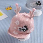 嬰兒帽子女寶寶鴨舌帽秋冬6-12個月0男童棒球帽秋寶寶1一2歲女潮