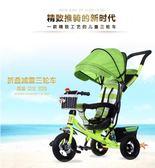 兒童三輪車折疊幼兒童車寶寶腳踏車