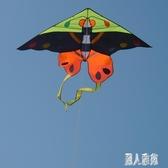 春鳶風箏新款造型成人可愛新手簡單易飛蝴蝶風箏輪線 DJ12075『麗人雅苑』