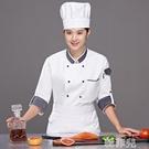 廚師服 廚師工作服女廚長袖秋冬季男時尚加厚冬天白色西餐廳後廚定制logo 韓菲兒