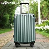 卡帝樂鱷魚行李箱女結實耐用拉桿箱男20寸24寸旅行箱大容量萬向輪 NMS蘿莉新品