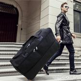 出國包 超大容量出國牛津布折疊拉桿行李箱飛機托運包34寸 igo 傾城小鋪
