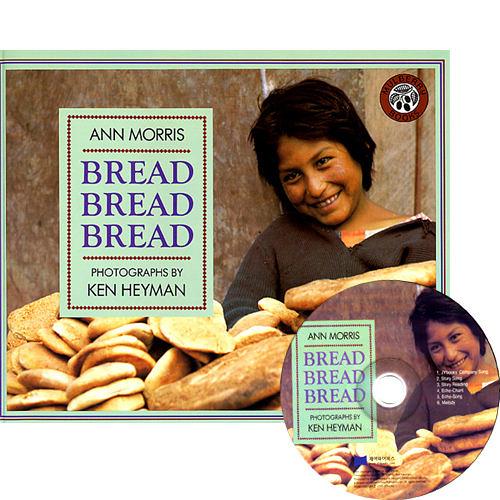 【麥克書店】BREAD BREAD BREAD /英文繪本附CD《食物.社會文化》