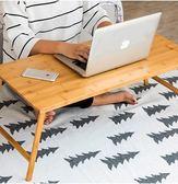 摺疊筆記本電腦桌床上用小桌子宿舍懶人簡約書桌學習桌igo 魔法鞋櫃