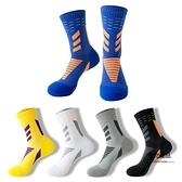 高幫防滑防臭吸汗加厚減震專業跑步襪子襪子男中筒襪運動襪籃球襪【聚物優品】