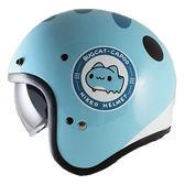 【東門城】NIKKO N500 #21 咖波貓聯名款(藍) 半罩式安全帽