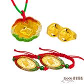 J'code真愛密碼金飾 數錢鼠不完黃金彌月禮盒-0.5錢