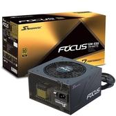 海韻 FOCUS GM-750 金牌 半模組電源供應器