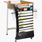 書立書袋課桌收納掛袋大容量桌面桌邊帶側旁置物袋【聚寶屋】