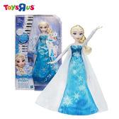 玩具反斗城 冰雪奇緣艾莎音樂禮服遊戲組