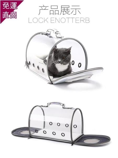 ins網紅貓包外出便攜 貓咪外出包太空艙寵物包透明貓包手提貓背包【快速出貨】