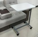 電動床床旁桌/可調高度/桌面角度/床上桌...