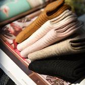 厚羊毛兒童襪