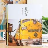 6寸800張相冊影集過塑可放相冊本插頁式大容量4r盒裝家庭紀念冊 居家物語