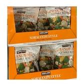 [COSCO代購 需低溫宅配] C666853 KIRKI AND SIGNATURE FROZENNORMANDY VEGETABLE 科克蘭冷凍蔬菜2.49公斤
