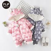 嬰兒上衣嬰兒服寶寶冬裝衣服爬服新生兒加厚防風棉衣冬季外出服連體衣哈衣全館免運 二度