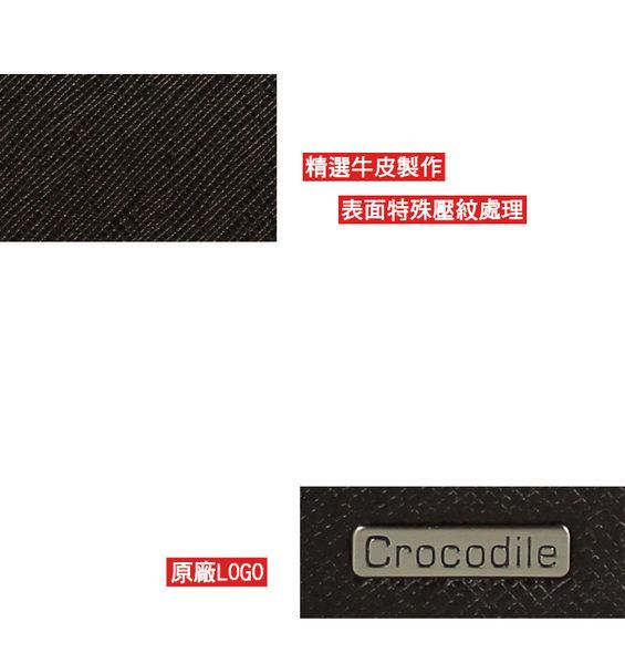 【橘子包包館】Crocodile 鱷魚 Wind 真皮 4卡零錢袋 男用短夾 0103-59033 咖啡